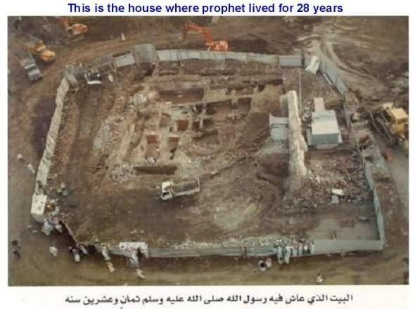 Inilah Rumah Nabi Muhammad SAW Yang Mungkin Tidak Pernah Kamu Lihat, Yuk Lihat…