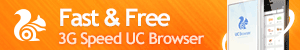 Fast & Free-3G Speed UC Browser