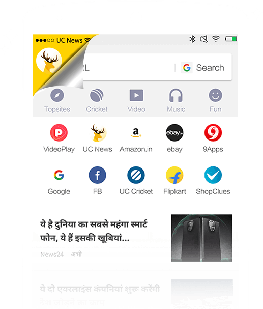 Download UC Browser UC Browser 12 13 0 1207