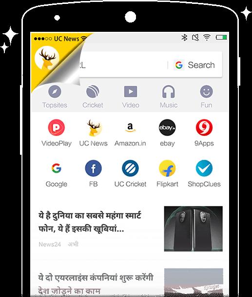 Download UC Browser UC Browser 12 12 8 1206