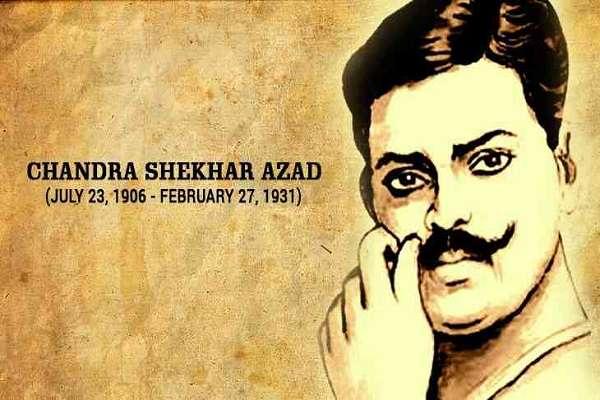 Chandra Shekhar Azad's death anniversary today